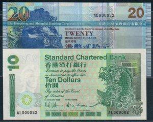 UNC Hong Kong HSBC + Standard Chartered Bank TWIN Banknote : AL 000082, AL 000082