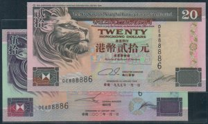 UNC Hong Kong HSBC HK$20 + HK$50 TWIN Banknote : DE 888886, DE 888886