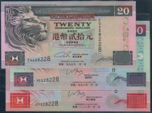 UNC Hong Kong HSBC HK$20, HK$50, HK$100 Banknote : 228228, 228228, 228228