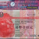UNC Hong Kong HSBC + SAR Government Banknote : DJ 111188, LM 111188