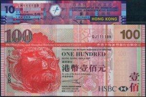 UNC Hong Kong HSBC + SAR Government Banknote : DJ 111188, LM 111188
