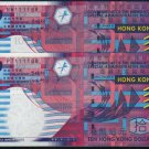 UNC Hong Kong Government 2002 HK$10 Banknote : 111188, 111188