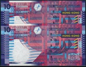 UNC Hong Kong Government 2002 HK$10 Banknote : 111188, 111188