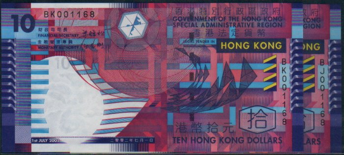 UNC Hong Kong Government 2002 HK$10 Banknote : 001168, 001168