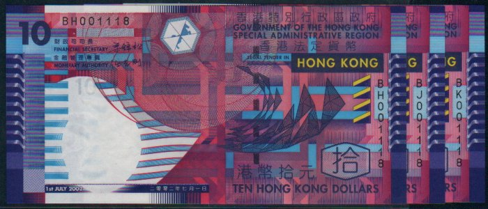 UNC Hong Kong Government 2002 HK$10 Banknote : 001118, 001118, 001118