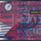 UNC Hong Kong Government 2002 HK$10 Banknote : 001118, 001118, 001118