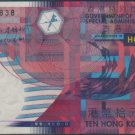 UNC Hong Kong Government 2002 HK$10 Banknote : GV 838838 (Radar)