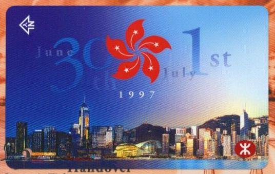 Hong Kong MTR 1997 Handover Souvenir Train Ticket 1 Set