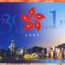 Hong Kong MTR 1997 Handover Souvenir Train Ticket 1 Set