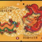 Hong Kong MTR Train Ticket : 2000 Year of the Dragon