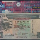 UNC Hong Kong HSBC + Hong Kong Government TWIN Banknote : BD 388388, BD 388388 (Repeater)