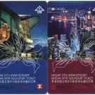 Hong Kong MTR Train Ticket : HKSAR 5th Anniversary Souvenir Ticket