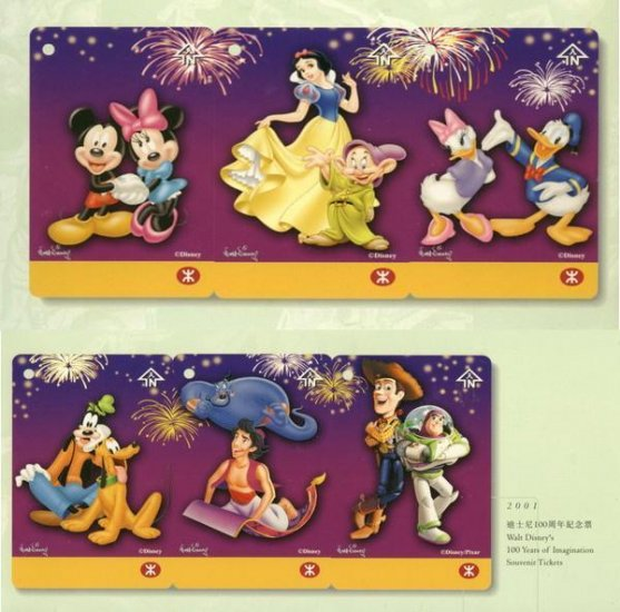 Hong Kong MTR Train Ticket : Disney's 100 Years of Imagination