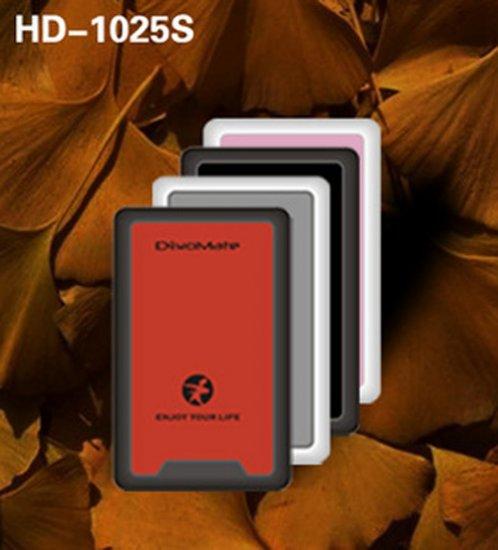 2.5 Inch SATA HDD Enclosure - Ultra Fast eSATA Connection