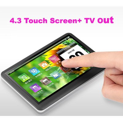 4.3 Inch TFT HD 16000k Color LCD Full Screen 16GB MP5 Player