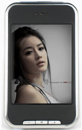 8GB 3.0 Inch Touch Screen MP5 Player