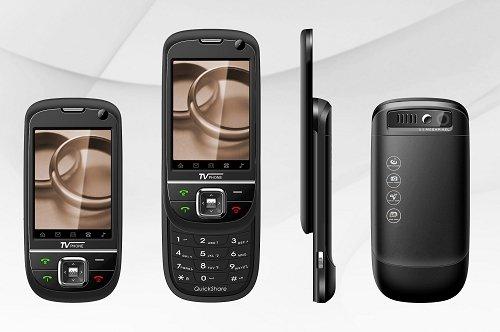Quad Band Dual Sims Dual Slide Cell Phone