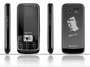 Quad Band Dual Sims Mobile Phone