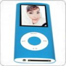 2GB 1.8 Inch TFT Screen MP4 Player