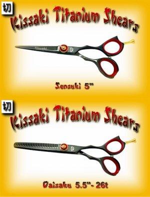 Kissaki Pro Hair 5 inch Sensuki & 5.5 inch Daisaku 26 tooth Black Titanium Shears Scissors Combo