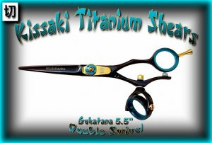 Kissaki 5.5 inch Gokatana Black B Titanium Double Swivel Hair Shears Salon Scissors