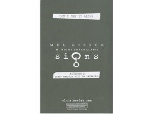 M. NIGHT & MEL GIBSON PROMO SIGNS