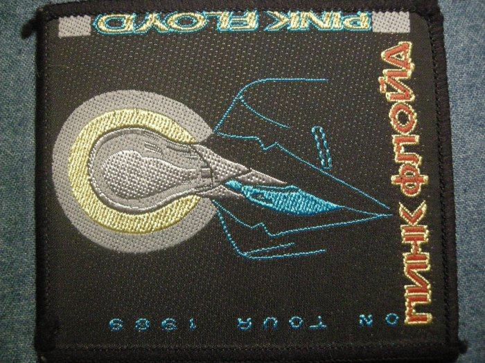 PINK FLOYD sew-on PATCH On Tour 1989 russia light bulb VINTAGE