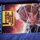 FOTONOVEL INVASION OF THE BODY SNATCHERS donald sutherland leonard nimoy movie book VINTAGE