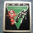 RUSH METAL PIN Signals dalmation badge VINTAGE