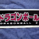 DRAGONBALL Z STICKER licensed 1999 NEW