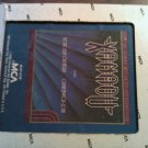 XANADU 8-TRACK TAPE movie soundtrack olivia newton-john elo tubes VINTAGE