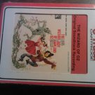 THE WIZARD OF OZ 8-TRACK TAPE movie soundtrack judy garland VINTAGE