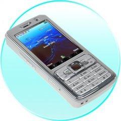Quad Band Touchscreen Cell Phone - Dual SIM Worldphone (Silver