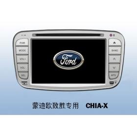 Ford Mendeo Touch screen 6.5 Inch Motorized 2-DIN TFT LCD Monitor