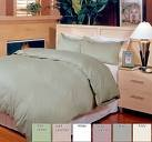 Duvet Cover Solid 100% Egyptian Cotto, Color Gray 1, TC- 600, Size Twin.