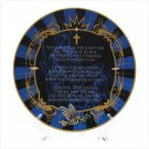 Parents Prayer Plaque