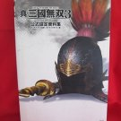 Dynasty Warriors Shin Sangoku Musou 3 Data Art Book Free Shipping