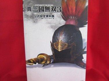 Dynasty Warriors Shin Sangoku Musou 3 Data Art Book Free Shipping
