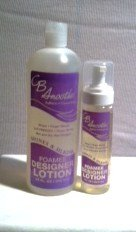 Cb Smoothe FOAMEE DESIGNER LOTION 32oz