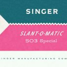 Singer Model 503 503A Slant-O-Matic MANUAL ON CD