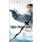 Eye See You (VHS) 2003