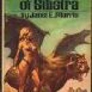 High Couch of Silistra by Janet Morris (Book) 1977