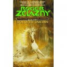 Sign Of the Unicorn by Roger Zelazny (Book) 1975