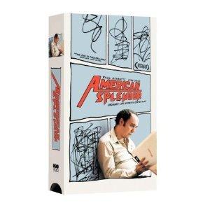 American Splendor (VHS) 2003