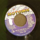 KOKO-POP~I'm in Love with You / On the Beach~ Motown 1759 MF 1984, 45 VG++