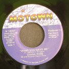 DIANA ROSS~What You Gave Me / Together~ Motown M 1456F 1978, 45