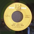 JUDY COLLINS~Both Sides Now / Amazing Grace~ Elektra E-45053 45