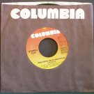 TOMMY CONWELL~Love's on Fire / Tell Me What You Want Me to Be~ Columbia 38-68618 1988, 45