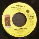 BROOK BENTON~I Keep Thinking to Myself~ Stax STN-0231 1974, PROMO 45