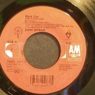 JANET JACKSON~Black Cat~A&M 1477 7 (Funk) VG+ 45